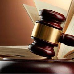 Manifest a favor d'un relat no esbiaixat i d'un judici just